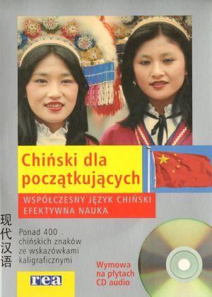 Chiński dla początkujących. Współczesny język chiński, efektywna nauka.