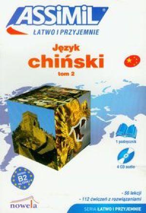 Język chiński Łatwo i przyjemnie tom 2