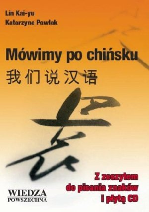 Mówimy po chińsku. Podręcznik z zeszytem do pisania znaków