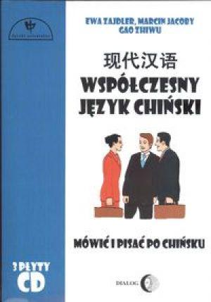 Współczesny język chiński. Mówić i pisać po chińsku. Część 2